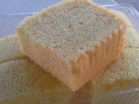 蒸 Navel 香橙蛋糕