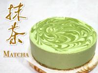 【免焗】抹茶雲石慕斯蛋糕