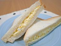 蛋沙拉三明治