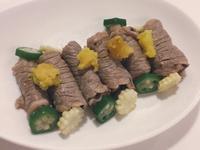 喵星人鮮食:地瓜牛肉卷