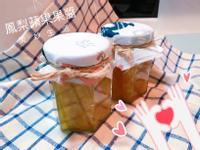 🍍手作鳳梨蘋果果醬🍍