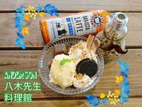 ★貝瑞斯塔咖啡提案★拿鐵刨冰樂