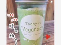 綠拿鐵加植物奶/素食