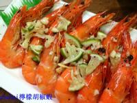檸檬胡椒蝦