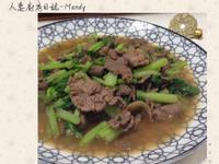 韓式牛肉炒油菜(5分鍾上菜)