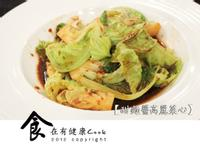 【食在有健康】甜麵醬高麗菜心