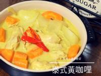 【菜鳥人妻學做菜】泰式黃咖哩