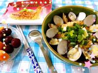 蛤蜊炒碼湯麵【紅酒帕式達】