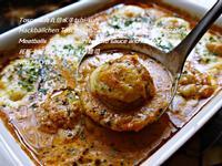 Toscana肉丸佮水牛tshì-suh