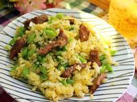 牛小排四季豆炒飯