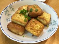 蒜味椒鹽酥香豆腐