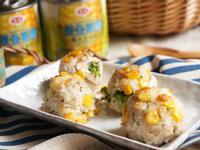 黃金玉米烤飯糰
