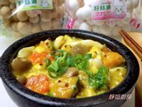 南瓜膳食菇菇粥【好菇道好食光】