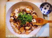 椒麻蕈菇豆腐丼