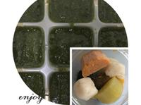【副食品】地瓜葉泥 電子鍋烹飪