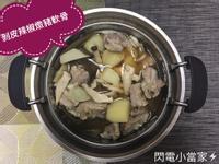 剝皮辣椒燉豬軟骨(悶燒鍋版)