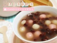 【紅豆湯圓甜湯】