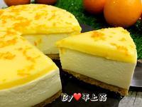 🍊香吉士生乳酪蛋糕🍊(6吋、免烤箱)