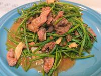 沙茶牛肉炒水蓮