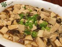 鴻禧菇燴豆腐