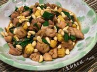松子雞丁【不一樣家常菜】