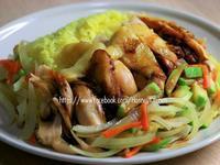 簡易鮮雞伴黃薑飯