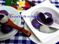 【少油少糖】紫薯湯圓+紫薯芝麻湯圓