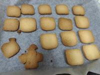 超簡單 ! 3種食材奶油曲奇餅乾!