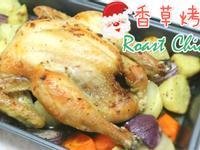 聖誕香草烤雞食譜