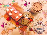 草莓早餐 ♥ 草莓巧克力香蕉蛋糕