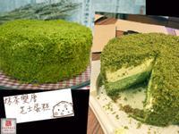 【影片】抹茶雙層芝士蛋糕<LeTao>