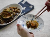 小廚娘❤鴻禧菇蒸鮭魚(鴻禧珍貴福有餘)