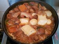 滷肉(滷包版)
