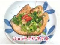 蔥燒油燜鮭魚-年菜