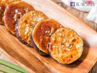 【影片】味噌美乃滋烤茄子
