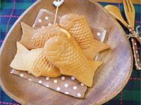 寶寶副食品「鯛魚燒」不加砂糖一樣好吃 ♪