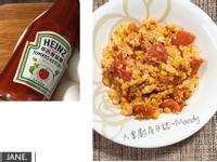 番茄玉米蛋【亨氏番茄醬】