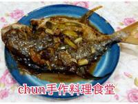 梅汁鈿煮黑鯧魚