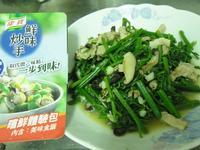 康寶鮮味炒手(鰹魚風味)~過貓炒肉絲