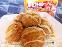 咖哩黃金可樂餅「佛蒙特咖哩(甜味)」