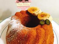 焦糖香蕉蛋糕(七吋咕咕霍夫)