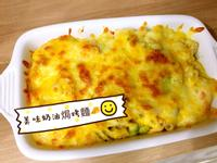 焗烤奶油螺旋麵🧀