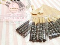 【免烤、免模具】diy巧克力餅乾棒