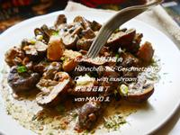 Kuriimu燒蘑菇佮雞肉