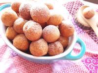芋頭鬆餅球(炸/烤)-四樣食材