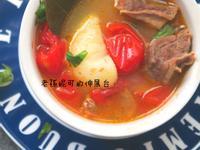 番茄乳香羅宋湯