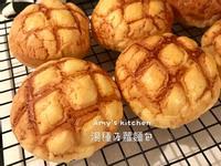 👩🍳湯種菠蘿麵包