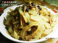 ㄚ曼達的廚房~豆豉魚干炒苦瓜