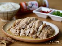 鮮嫩白斬雞這樣煮(電鍋簡易做法)
