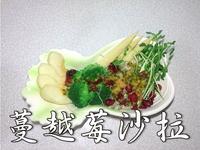 蔓越莓沙拉,消暑必備的低熱量營養餐點